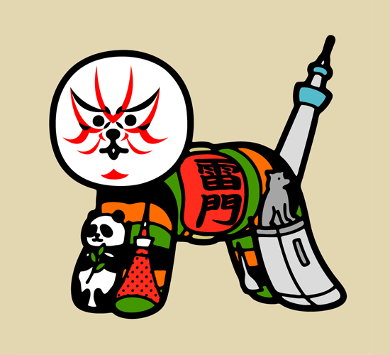 Tokyo Dog