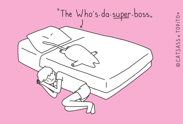 #9 The Who's-da-super-boss